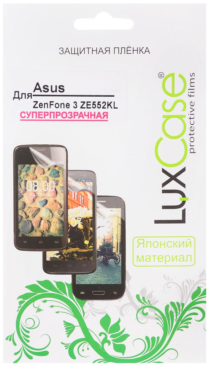 LuxCase защитная пленка для Asus Zenfone 3 ZE552KL, суперпрозрачная51796Защитная пленка LuxCase для Asus Zenfone 3 (ZE552KL) сохраняет экран смартфона гладким и предотвращает появление на нем царапин и потертостей. Структура пленки позволяет ей плотно удерживаться без помощи клеевых составов и выравнивать поверхность при небольших механических воздействиях. Пленка практически незаметна на экране смартфона и сохраняет все характеристики цветопередачи и чувствительности сенсора.