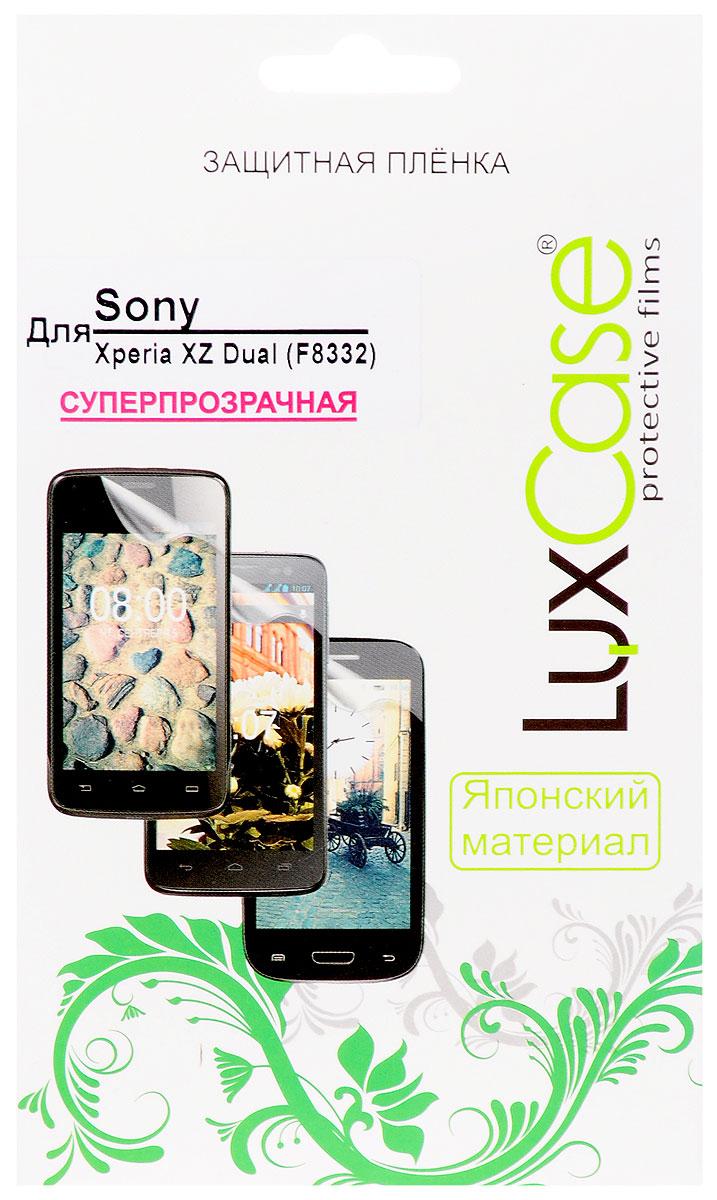 LuxCase защитная пленка для Sony Xperia XZ Dual (F8332), суперпрозрачная52825Защитная пленка LuxCase для Sony Xperia XZ Dual (F8332) сохраняет экран устройства гладким и предотвращает появление на нем царапин и потертостей. Структура пленки позволяет ей плотно удерживаться без помощи клеевых составов и выравнивать поверхность при небольших механических воздействиях. Пленка практически незаметна на экране гаджета и сохраняет все характеристики цветопередачи и чувствительности сенсора.