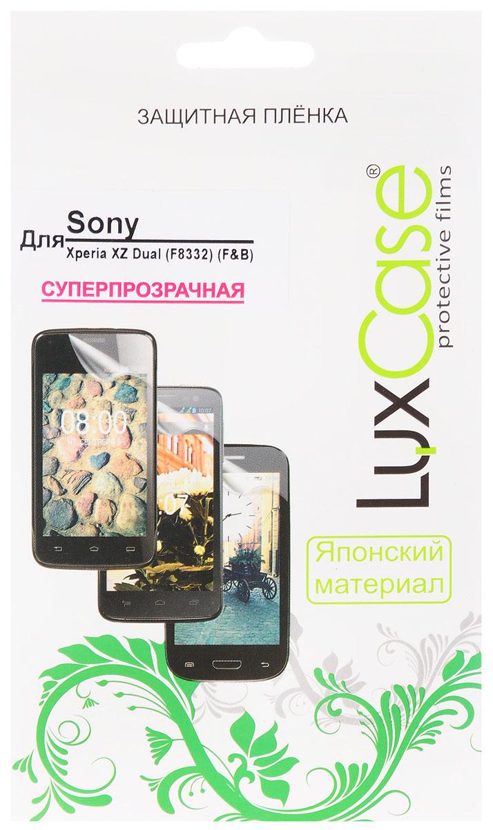 LuxCase защитная пленка для Sony Xperia XZ Dual (F8332) (F&B), суперпрозрачная52827Защитная пленка LuxCase для Sony Xperia XZ Dual (F8332) сохраняет экран устройства гладким и предотвращает появление на нем царапин и потертостей. Структура пленки позволяет ей плотно удерживаться без помощи клеевых составов и выравнивать поверхность при небольших механических воздействиях. Пленка практически незаметна на экране гаджета и сохраняет все характеристики цветопередачи и чувствительности сенсора.