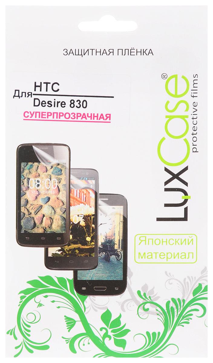 LuxCase защитная пленка для HTC Desire 830, суперпрозрачная53136Защитная пленка LuxCase для HTC Desire 830 сохраняет экран устройства гладким и предотвращает появление на нем царапин и потертостей. Структура пленки позволяет ей плотно удерживаться без помощи клеевых составов и выравнивать поверхность при небольших механических воздействиях. Пленка практически незаметна на экране гаджета и сохраняет все характеристики цветопередачи и чувствительности сенсора.