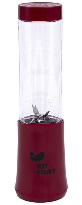 Kitfort КТ-1311-4 Shake & Take, Red блендерКТ-1311-4Блендер Kitfort КТ-1311 Shake & Take предназначен для измельчения, смешивания, взбивания, гомогенизации, замеса жидкого теста, смешивания коктейлей, колки льда, приготовления смузи, протеиновых смесей и детского питания. Преимуществами блендера являются привлекательный спортивный стиль и удобство в использовании, компактные размеры при большой мощности, бутылка с крышкой и нож из нержавеющей стали. Включение блендера производится нажатием на бутылку, установленную на моторный блок. После приготовления смеси нет необходимости переливать содержимое: бутылку можно закрыть навинчивающейся крышкой, после чего она превращается в удобный контейнер для хранения и переноски приготовленной смеси. Вы можете поместить бутылку в холодильник или взять с собой в спортзал. Бутылка влезает в подстаканник автомобиля.