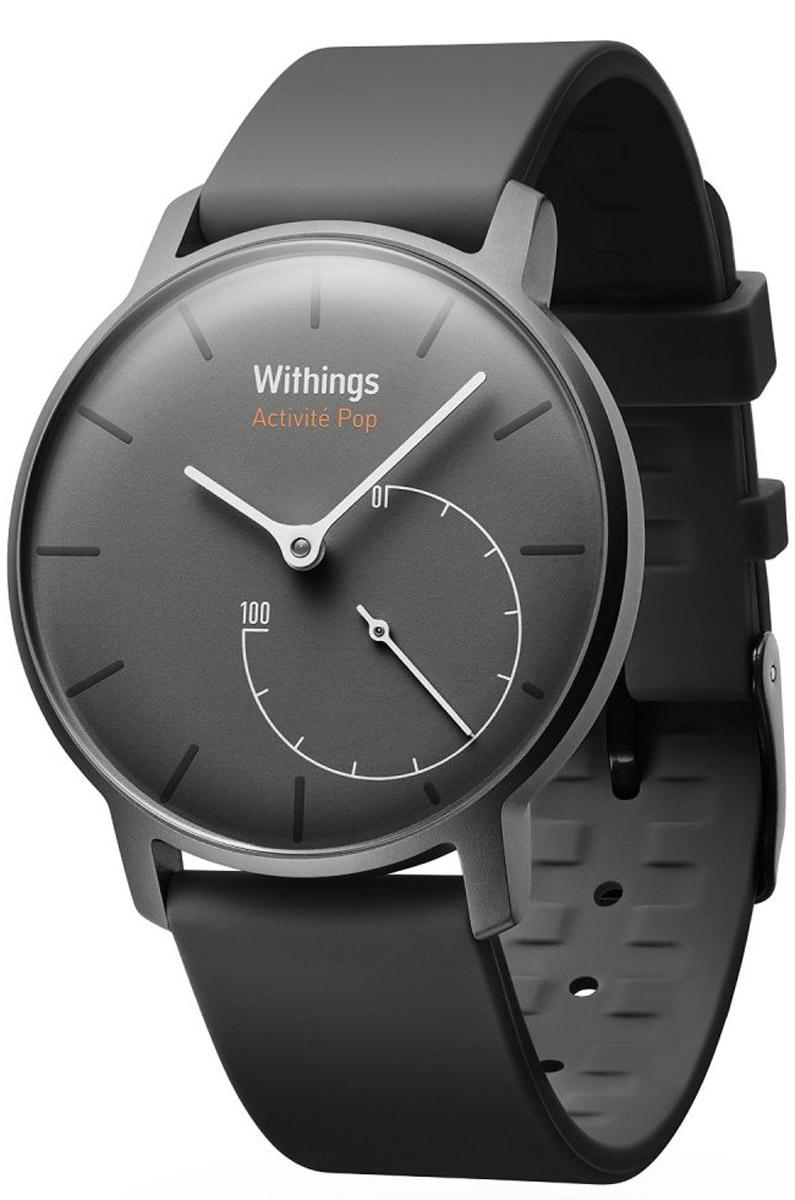 Withings Activite Pop, Grey смарт-часы