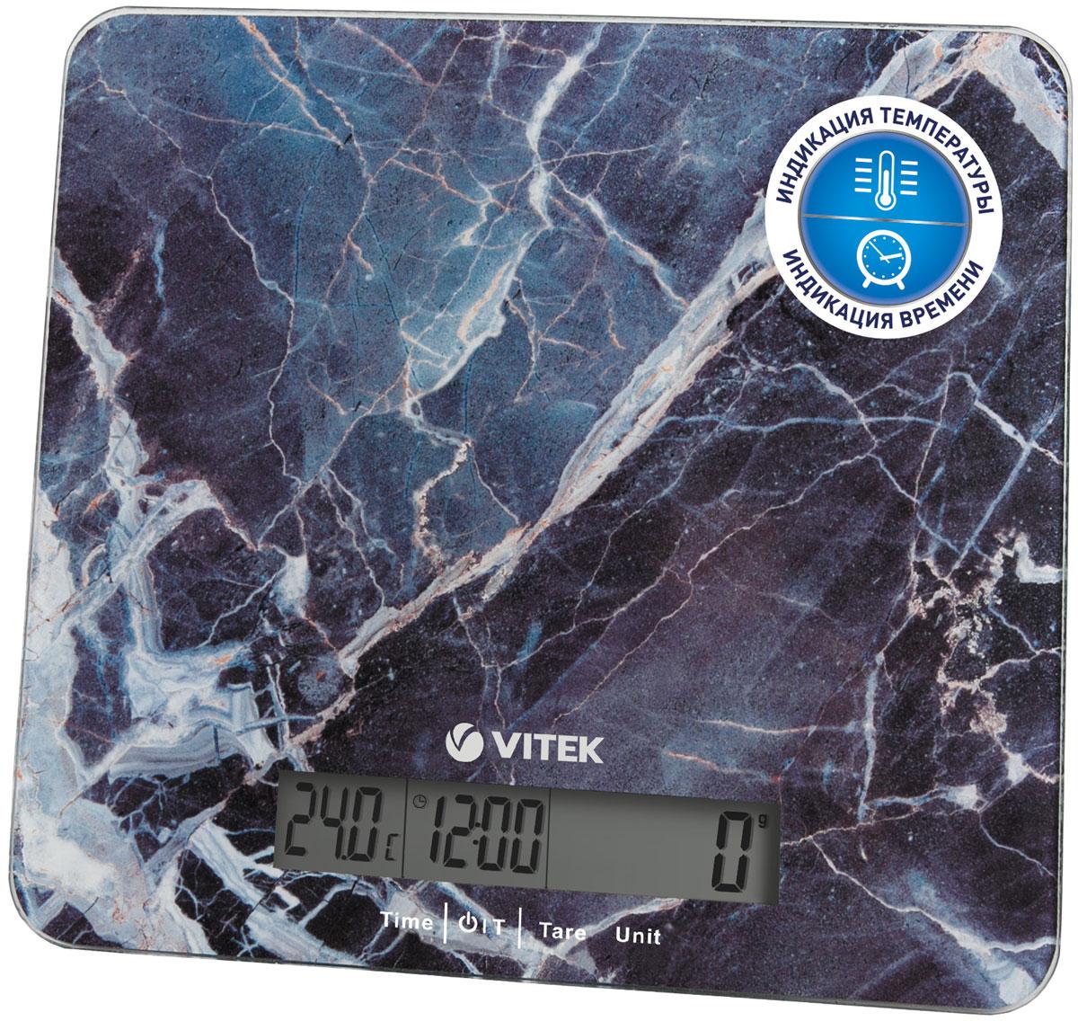 Vitek VT-8022 BK кухонные весы