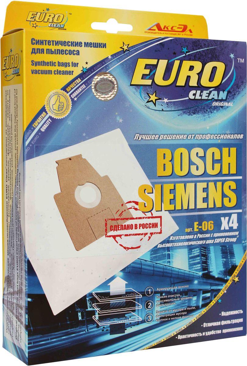 Euro Clean E-06 пылесборник, 4 штE-06x4Оригинальные пылесборники Euro Clean - настоящая революция в мире уборки. Благодаря использованию высокотехнологичного материала MicroNET мешки обладают максимальной степенью очистки, задерживая 99.995% пыли (класс фильтрации НЕРА). А нано-пропитка Pure bio гарантирует антиаллергенный эффект, задерживая пылевых клещей, аллергены и другие микроорганизмы. Пылесборники Euro Clean значительно облегчают жизнь людям, подверженных воздействию аллергенов. 3-х слойный материал MicroNET усилен армирующей основой, обеспечивающей особую прочность. Мешки можно использовать в агрессивной среде, они не боятся влаги и попадания острых предметов, сохраняя мощность всасывания в течение всего срока эксплуатации. Подходят для пылесосов: Bosch серии: BSG 8… ergomaxx BSG 81800; BSG 82000 BSG 82010 BSG 82030: BSG 82050 BSG 82060 Siemens серии: VS 08G... dynapower VS 08G 1800; VS 08G...