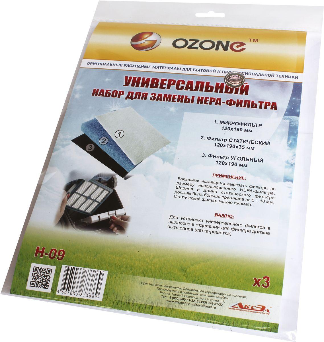 Ozone H-09 набор универсальных фильтров, 3 штH-09HEPA фильтр Ozone microne H-09 высокоэффективной очистки предназначен для завершающей очистки воздуха в помещении, которое требует высокое качество воздуха, например, медицинских помещений. Фильтр состоит из мелкопористых материалов, что служит эффективному задерживанию частиц размером до 0,3 мкм. Фильтры HEPA последнего поколения имеют степень очистки воздуха около 95-97%. Фильтры не подлежат к промывке, а значит, они являются одноразовыми.