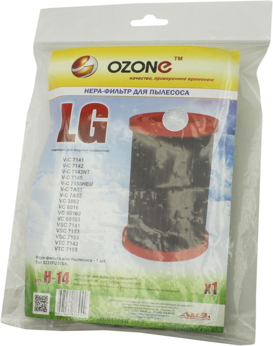 Ozone H-14 НЕРА фильтр для пылесоса LGH-14HEPA фильтр Ozone microne H-14 высокоэффективной очистки предназначен для завершающей очистки воздуха в помещении, которое требует высокое качество воздуха, например, медицинских помещений. Фильтр состоит из мелкопористых материалов, что служит эффективному задерживанию частиц размером до 0,3 мкм. Фильтры HEPA последнего поколения имеют степень очистки воздуха около 95-97%. Фильтры не подлежат к промывке, а значит, они являются одноразовыми.