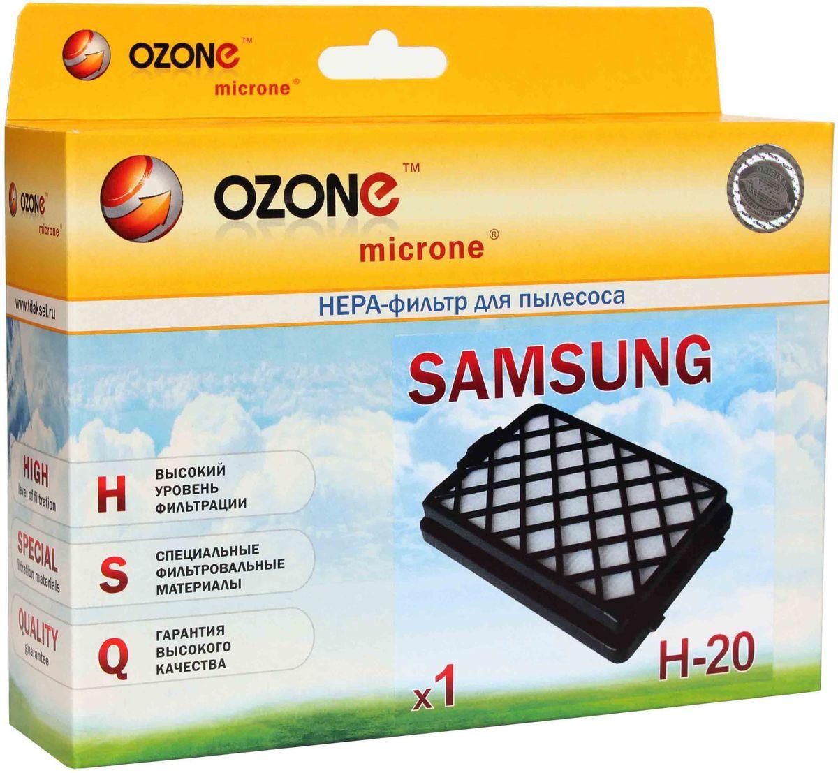 Ozone H-20 НЕРА фильтр для пылесоса SamsungH-20HEPA фильтр Ozone microne H-20 высокоэффективной очистки предназначен для завершающей очистки воздуха в помещении, которое требует высокое качество воздуха, например, медицинских помещений. Фильтр состоит из мелкопористых материалов, что служит эффективному задерживанию частиц размером до 0,3 мкм. Фильтры HEPA последнего поколения имеют степень очистки воздуха около 95-97%. Фильтры не подлежат к промывке, а значит, они являются одноразовыми.