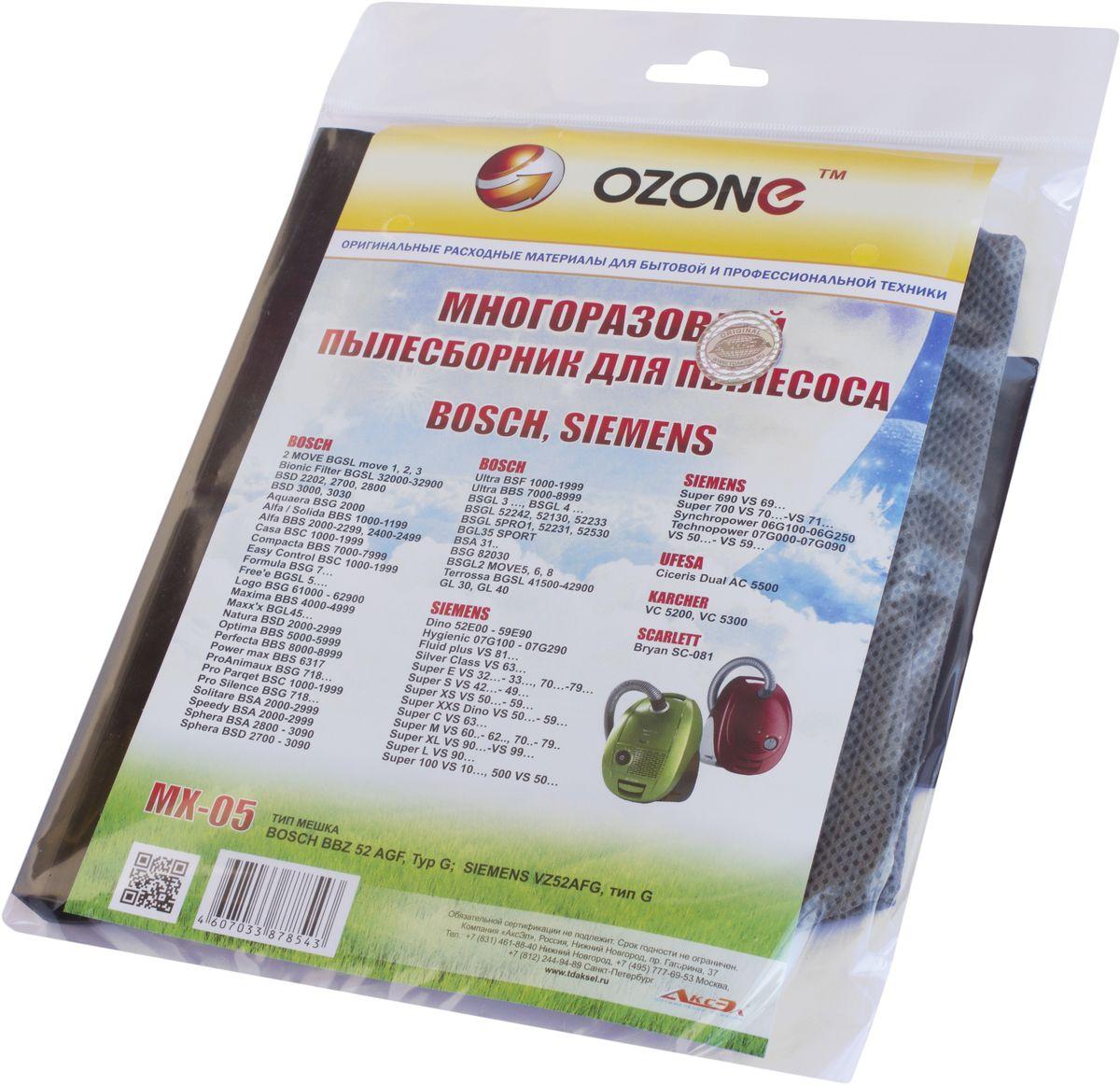 Ozone MX-05 пылесборник для пылесосов BoschMX-05Многоразовый синтетический пылесборник Ozone microne multiplex MX-05 предназначен для бытового использования. Пылесборник Ozoneсоответствуют высоким стандартам качества. Благодаря использованию специального четырехслойного синтетического материала, пылесборник Ozonemicrone multiplex MX-05 обладает высочайшей степенью фильтрации и повышенной прочностью. Серия Micron задерживает мельчайшие частицы пыли и пыльцы. Ozonemicrone multiplex MX-05 выдерживает нагрузку до 30кг., а так же выполняется 100% заполняемость мешка.