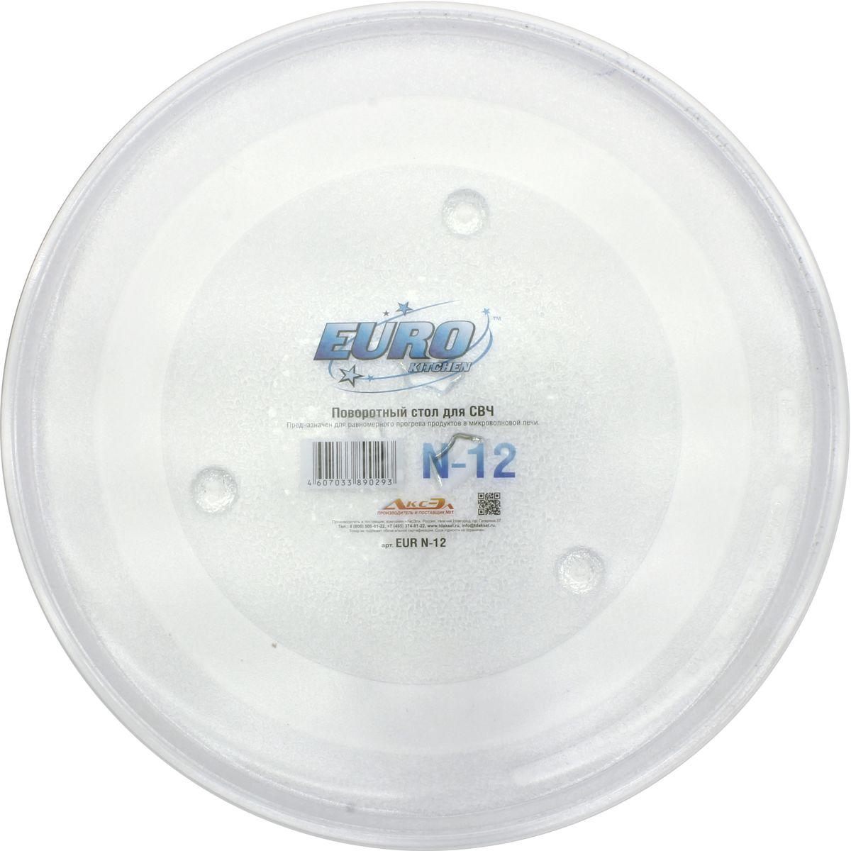 Euro Kitchen N-12 тарелка для СВЧN-12Универсальная тарелка N-12 для микроволновой печи с куплером. Диаметр тарелки 298 мм. Изготовлена из специального жаропрочного стекла. Предназначена для равномерного разогрева продуктов в микроволновой печи. Подходит для брендов: Aeg, Airhot, Amica, Ardo, Ariston, Asko, Atlanta, Aurora, Ava, Barazza, Bauknecht, Bbk, Beko, Bomann, Bork, Bosch, Brandt, Candy, Cata, Centek, Clatronic, Daewoo, De dietrich, Delfa, Electrolux, Elenberg, Ergo, Erisson, Eurotec, Fagor, Fimar, Foster, Franke, Fulgor, Fusion, Gaggenau, Gastrorag, Goldstar, Gorenje, Hankel, Hansa, Hilton, Horizont, Hurakan, Hyundai, Ilve, Indesit, Kaiser, Kenmore, Kenwood, Korting, Kuppersberg, Kuppersbusch, Kamark, Keran, Lg, Liberton, Liberty, Maxwell, Menumaster, Midea, Miele, Moulinex, Mystery, Neff, Oursson, Panasonic, Proficook, Rainford, Redmond, Rolsen, Samsung, Saturn, Scarlett, Sencor, Sharp, Siemens, Simfer, Sinbo, Sirman, Smeg, Supra, Teka, Thomson, Toshiba, V-zug, Vasko, Vimar, Vitek, Vr, Weissgauff,...