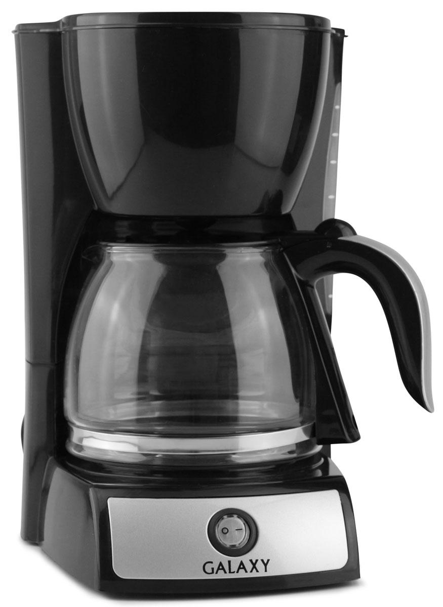 Galaxy GL 0703 кофеварка