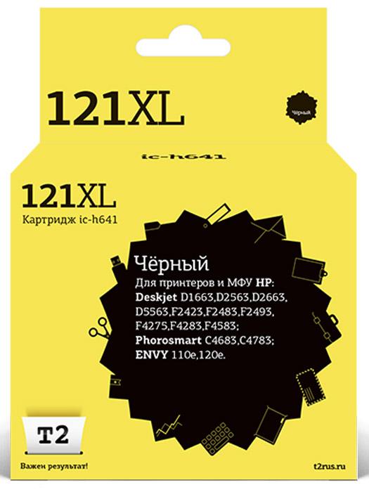 T2 IC-H641 картридж для HP Deskjet D1663/D2563/D5563/F2423/F4275/C4683/110e/120e (№121XL), BlackIC-H641Картридж повышенной емкости T2 IC-H641 с черными чернилами для струйных принтеров и МФУ HP. Картридж собран из японских комплектующих и протестирован по стандарту ISO.