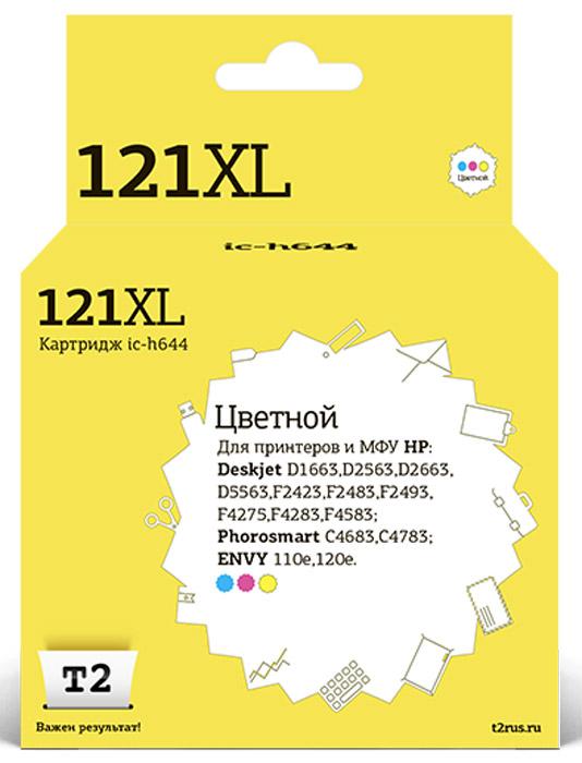 T2 IC-H644 картридж для HP Deskjet D1663/D2563/D5563/F2423/F4275/C4683/110e/120e (№121XL), цветнойIC-H644Картридж повышенной емкости T2 IC-H644 с цветными чернилами для струйных принтеров и МФУ HP. Картридж собран из японских комплектующих и протестирован по стандарту ISO.