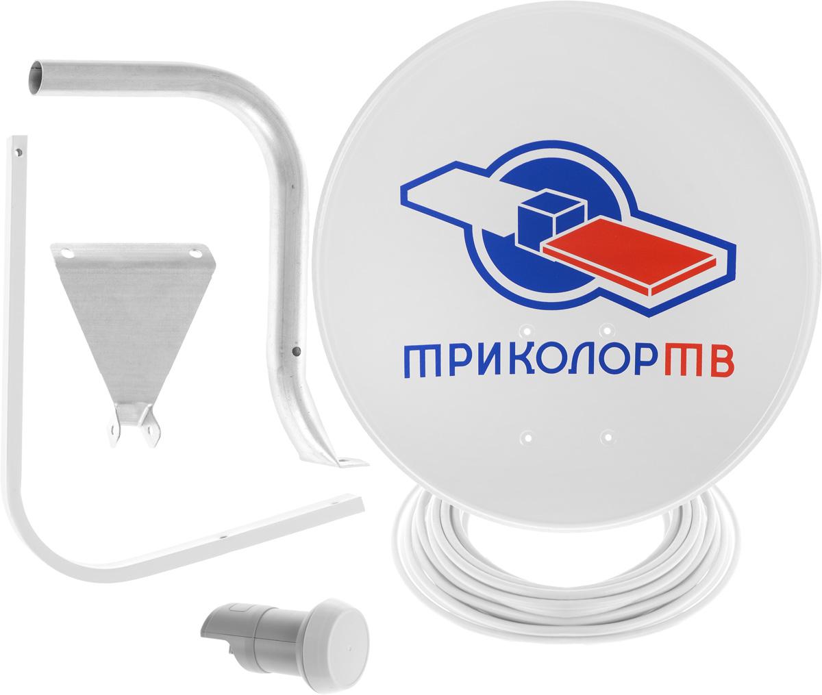 Триколор спутниковая антенна с кронштейномant_komКомплект для установки спутникового телевидения Триколор (антенна, конвертор, кронштейн, кабель, крепеж) включает все необходимое для самостоятельной установки. Спутниковая антенна, входящая в данный комплект, предназначена для приема телевизионных сигналов с геостационарных спутников Земли в Ku-диапазоне (10,7- 12,75 ГГц) круговой поляризации.