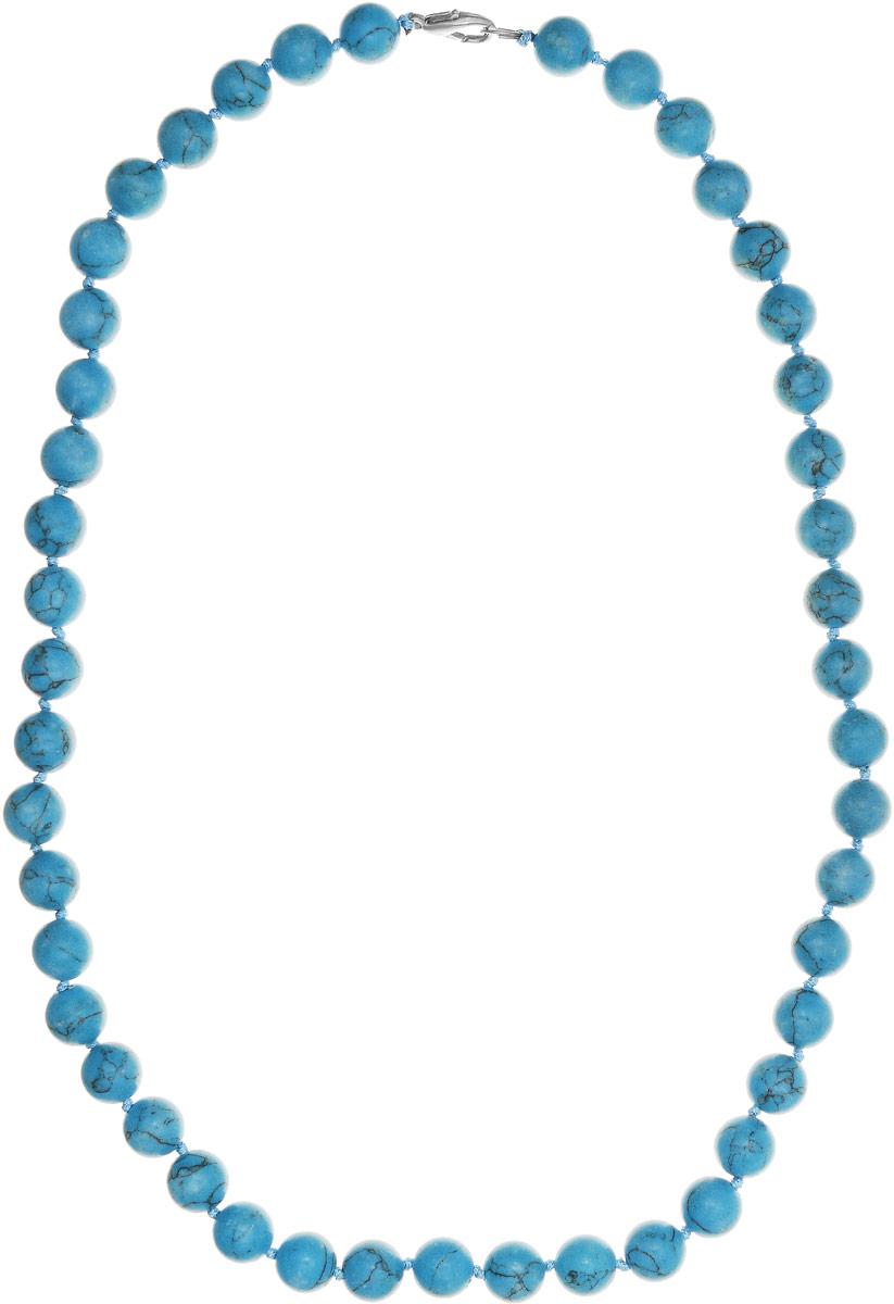 Бусы Art-Silver, цвет: голубой, длина 50 см. Б10-50-239Бусы-ниткаБусы Art-Silver выполнены из бижутерного сплава и бирюзы. Изделие оснащено удобным замком-карабином.
