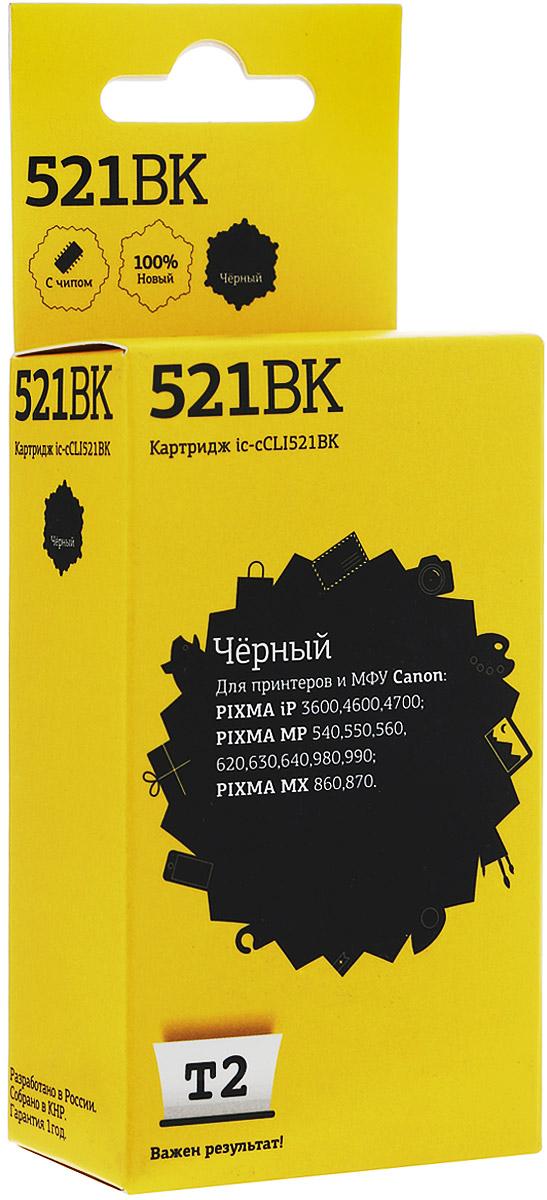 T2 IC-CCLI-521BK картридж для Canon MP540/620/630/980/PIXMA iP4700, Black