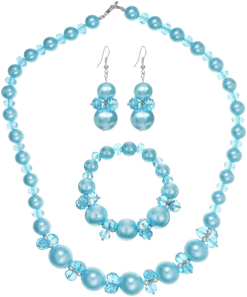 Комплект бижутерии Art-Silver: бусы, браслет, серьги, цвет: голубой. СМЦ9-2-629СМЦ9-2-629Великолепный комплект бижутерии Art-Silver состоит из оригинальных бус, сережек и браслета. Изделия выполнены из бижутерного сплава, кристаллов и искусственного жемчуга. Серьги дополнены удобной застежкой-петлей, что обеспечивает надежное удержание серьги. Бусы оформлены бусинами различного диаметра, застегиваются на застежку-карабин. Браслет оформлен бусинами и оснащен эластичной резинкой.