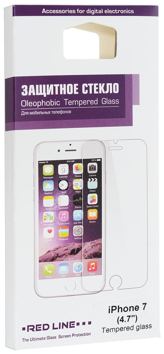 Red Line Tempered Glass защитное стекло для iPhone 7УТ000009670Защитное стекло Red Line Tempered Glass предназначено для защиты поверхности экрана Apple iPhone 7 от царапин, потертостей, отпечатков пальцев и прочих следов механического воздействия. Оно имеет окаймляющую загнутую мембрану, а также олеофобное покрытие. Изделие изготовлено из закаленного стекла высшей категории, с высокой чувствительностью и сцеплением с экраном.