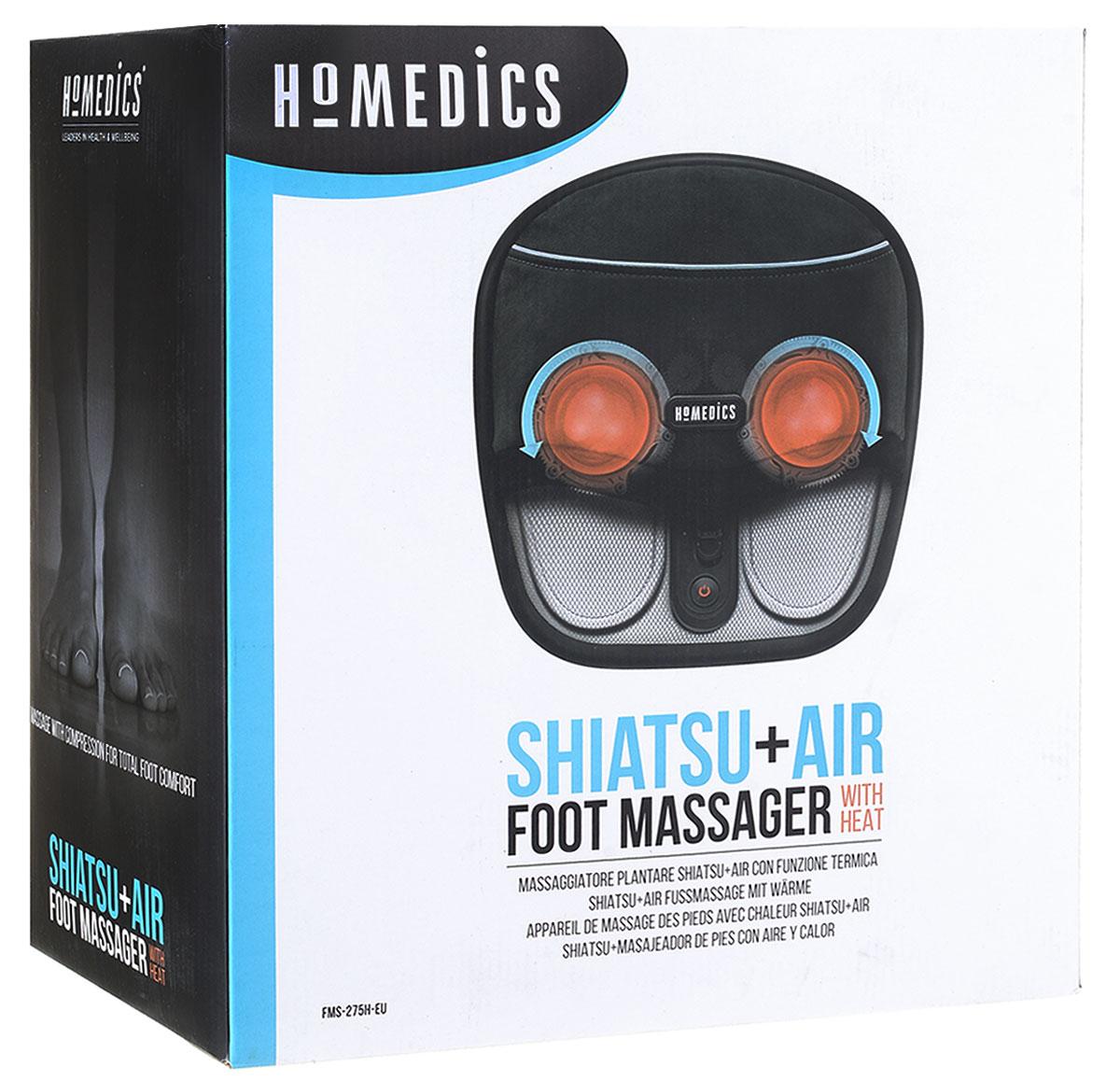 HoMedics FMS-275H-EU массажер для ногFMS-275H-EU/черный/оранжевый