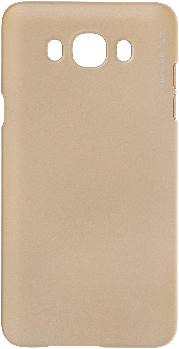 Deppa Air Case чехол для Samsung Galaxy J7 (2016), Gold83255Чехол Deppa Air Case для Samsung Galaxy J7 (2016) случай редкого сочетания яркости и чувства меры. Это стильная и элегантная деталь вашего образа, которая всегда обращает на себя внимание среди множества вещей. Благодаря покрытию soft touch чехол невероятно приятен на ощупь, поэтому смартфон не хочется выпускать из рук. Ультратонкий чехол (1 мм) повторяет контуры самого девайса, при этом готов принимать на себя удары - последствия непрерывного ритма городской жизни. Чехлы Deppa Air Case изготавливаются из высококачественного поликарбоната (PC) производства Вауеr, устойчивого к сколам, ударам и царапинам. Прочная поверхность чехла с покрытием soft touch обладает противоскользящим эффектом. Все функциональные отверстия чехла идеально подогнаны по размерам и местоположению, обеспечивая полный доступ к внешним портам, слотам и разъемам гаджета.