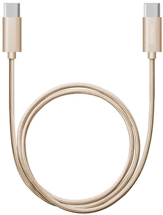 Deppa Alum, Gold дата-кабель USB Type-C (1,2 м)72247Дата-кабель Deppa Alum USB Type-C предназначен для синхронизации и зарядки смартфонов и планшетных компьютеров. Подходит для подключения к MacBook, Chromebook и другим устройствам с разъемом USB Type-C.