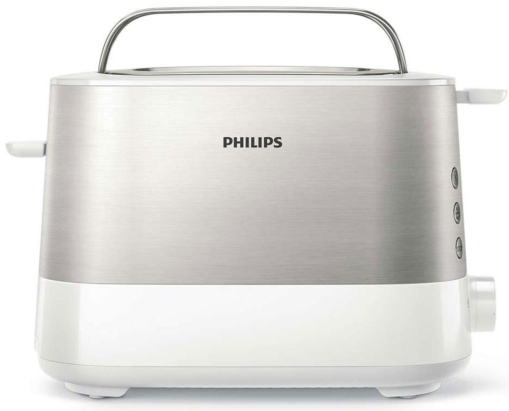 Philips HD2637/00 тостерHD2637/00Великолепные хрустящие тосты любой толщины благодаря тостеру Philips HD2637/00. Широкие отделения легко вмещают толстые и тонкие ломтики. Размер отделений увеличен на 10%. Механизм автоматического центрирования размещает и тонкие, и нарезанные вручную толстые ломтики прямо по центру, фиксируя их для равномерного обжаривания. Подъемник позволяет безопасно доставать небольшие ломтики. Функция позволяет приподнять небольшие кусочки хлеба, не обжигаясь Встроенная подставка для удобства подогрева блинчиков и булочек Режимы разогрева и разморозки для быстрого приготовления замороженных тостов/хлеба Кнопка отмены позволяет в любой момент остановить приготовление тостов Простая очистка благодаря съемному поддону для крошек Автоотключение для дополнительной защиты прибора от короткого замыкания Корпус тостера Philips не нагревается