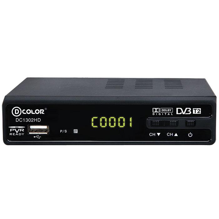 D-Color DC1302HD DVB-T2 цифровой ТВ-тюнер6907325813022Цифровой ТВ-тюнер D-Color DC1302HD отвечает всем самым современным требованиям к цифровым ресиверам. Новейшее ПО и качественные комплектующие позволяют передавать четкую, яркую, сочную картинку даже в самых отдаленных регионах России. Процессор: MStar 7T01 со встроенным демодулятором Тюнер: Maxliner 608 Тип корпуса: металлический Диапазон принимаемых частот: 174-862 MГц.