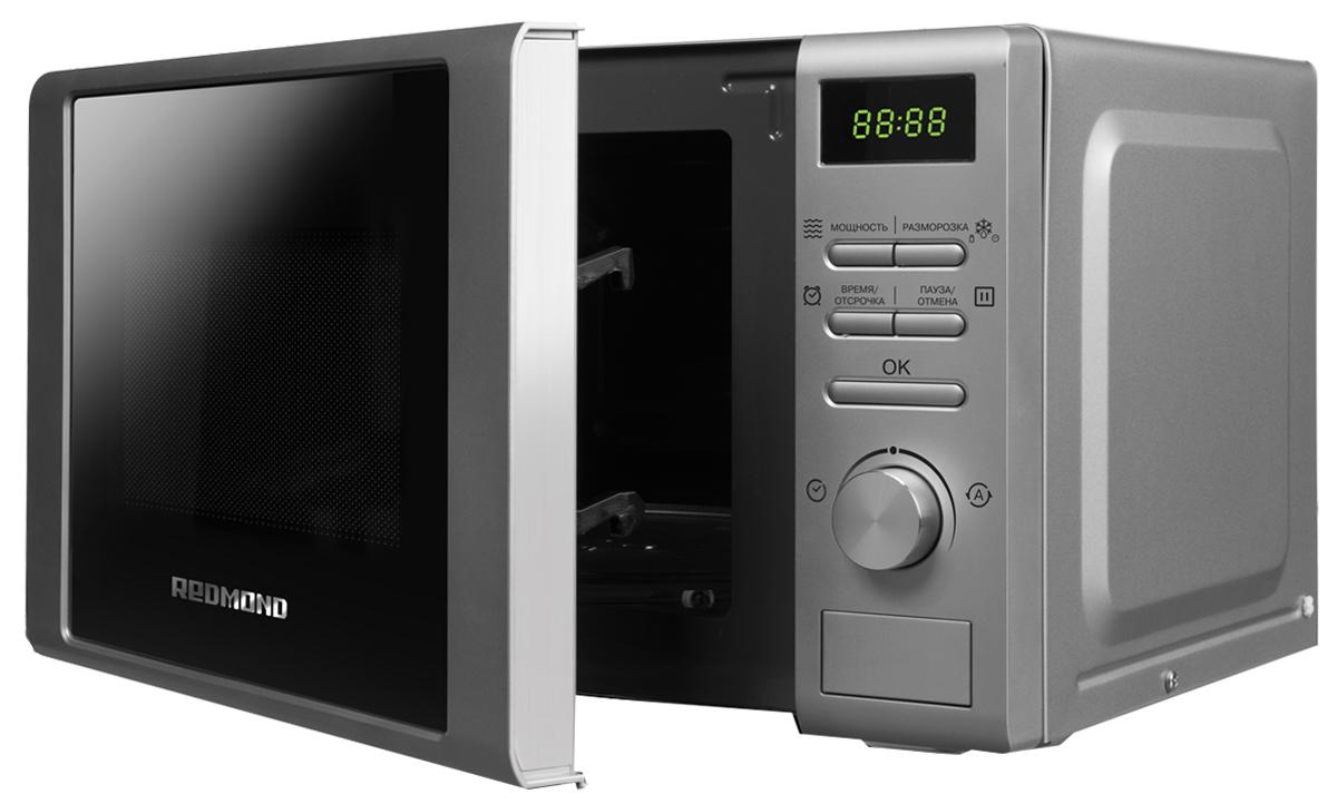 Redmond RM-2002D СВЧ-печьRM-2002DКомпактная микроволновая печь RM-2002D на 20 л в элегантном классическом дизайне отлично впишется в интерьер современной кухни и порадует вас широким диапазоном возможностей и простотой в использовании!Микроволновую печь Redmond можно использовать как для разморозки или разогрева, так и для полноценного приготовления блюд.Удобные кнопки управления и настройки позволят быстро установить необходимую для реализации вашей кулинарной задумки мощность:на минимальной мощности RM-2002D будет готовить, как на медленном огне;промежуточные значения мощности подойдут для приготовления небольших порций основных блюд, тушения разнообразных продуктов;максимальная мощность предназначена для быстрого кипячения жидкостей, приготовления овощей, круп и пасты.Для любого из режимов можно задать время работы в диапазоне от 30 секунд до 95 минут. По истечении установленного вами времени RM-2002D подаст звуковой сигнал, и вы сможете насладиться готовым блюдом. Особое полимерное покрытие внутренней камеры Smart Shell устойчиво к высоким температурам: оно не деформируется и не меняет цвет при регулярном нагреве, а в случае загрязнения его легко очистить.Микроволновая печь RM-2002D – это экономия времени, пространства и всегда блестящий результат приготовления!