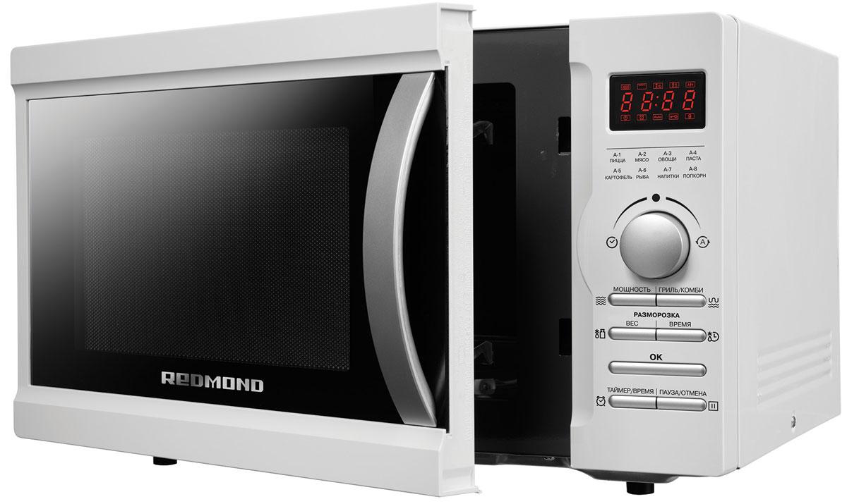 Redmond RM-2501D СВЧ-печьRM-2501DМикроволновая печь 2501D – инновационная модель, позволяющая не только разогревать еду, но и готовить полноценные блюда. В микроволновой печи 2501D предусмотрено 8 автоматических программ. Они позволяют готовить овощные, мясные и рыбные блюда, а также варить пасту, картофель, делать напитки и попкорн. В 2501D можно установить нужное время приготовления, задав таймер – до 95 минут. Для разогрева уже приготовленных блюд пригодится Быстрый старт: нужно только поставить емкость с едой внутрь камеры и нажать кнопку OK. Нагрев будет осуществляться на максимальной мощности. Для правильного и при этом быстрого размораживания продуктов в микроволновке Redmond нужно задать время разморозки и указать вес продукта. Некоторые продукты не требуют дополнительной обработки и после размораживания их можно сразу готовить. Для таких случаев очень полезной будет функция поэтапного приготовления. Настройте последовательное выполнение двух режимов, и...