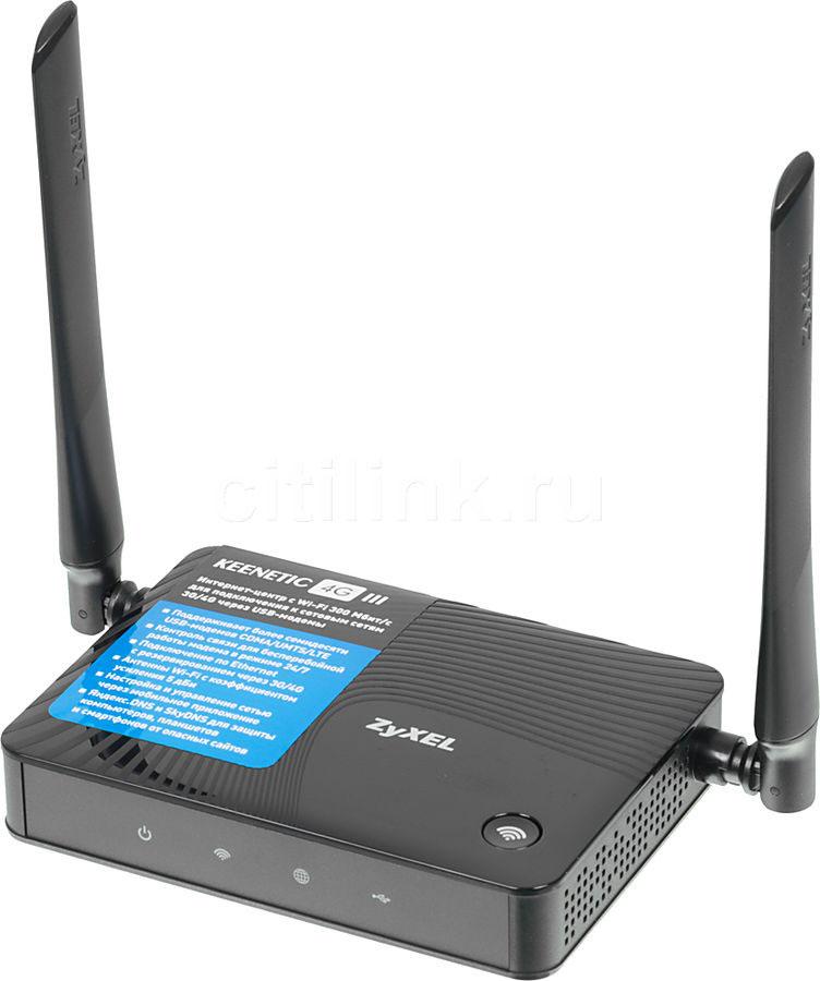 Zyxel Keenetic 4G III Интернет-центр (Rev. B)