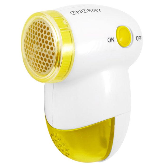 Energy EN-826, White Yellow машинка для удаления катышков