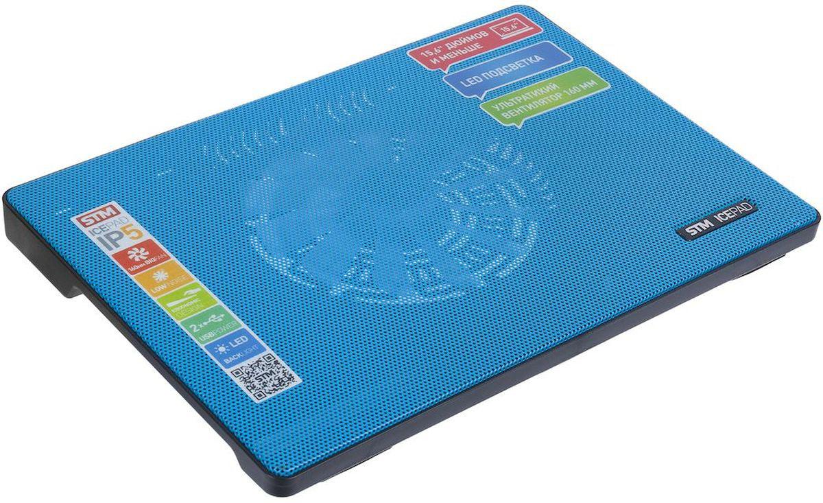 STM IP5, Black Blue охлаждающая подставка для ноутбука STM IP5 blue