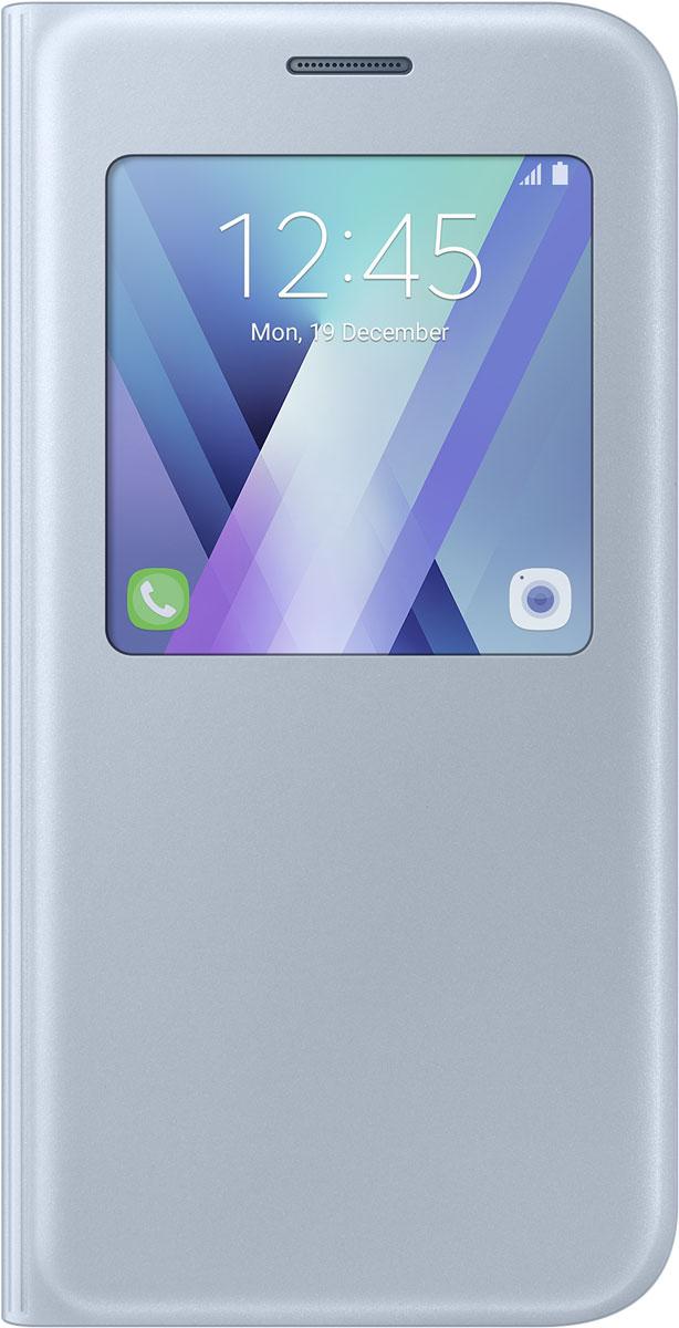Samsung EF-CA520 S-View Standing чехол для Galaxy A5 (2017), BlueEF-CA520PLEGRUЧехол S-View Standing создан для качественной защиты смартфона Samsung Galaxy A5 (2017) с учетом его особенностей. Он плотно прилегает к девайсу и защищает от пыли и царапин. Небольшое окошко на передней панели позволяет всегда быть в курсе событий - следите за уведомлениями, входящими вызовами и плейлистом, не открывая крышки. Чехол выполнен из материалов высокого качества, приятен на ощупь, не увеличивает габаритов смартфона, подчеркивая его тонкую форму и современный стиль.
