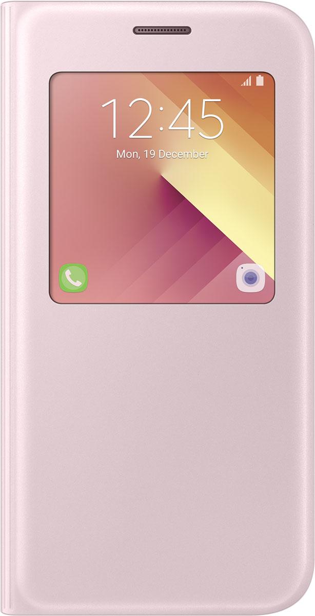Samsung EF-CA520 S-View Standing чехол для Galaxy A5 (2017), PinkEF-CA520PPEGRUЧехол S-View Standing создан для качественной защиты смартфона Samsung Galaxy A5 (2017) с учетом его особенностей. Он плотно прилегает к девайсу и защищает от пыли и царапин. Небольшое окошко на передней панели позволяет всегда быть в курсе событий - следите за уведомлениями, входящими вызовами и плейлистом, не открывая крышки. Чехол выполнен из материалов высокого качества, приятен на ощупь, не увеличивает габаритов смартфона, подчеркивая его тонкую форму и современный стиль.