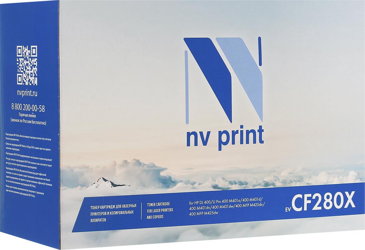 NV Print NV-CF280X, Black тонер-картридж для HP LaserJet 400/M401/M425NV-CF280XСовместимый лазерный картридж NV Print NV-CF280X для печатающих устройств HP - это альтернатива приобретению оригинальных расходных материалов. При этом качество печати остается высоким. Картридж обеспечивает повышенную чёткость чёрного текста и плавность переходов оттенков серого цвета и полутонов, позволяет отображать мельчайшие детали изображения. Лазерные принтеры, копировальные аппараты и МФУ являются более выгодными в печати, чем струйные устройства, так как лазерных картриджей хватает на значительно большее количество отпечатков, чем обычных. Для печати в данном случае используются не чернила, а тонер.