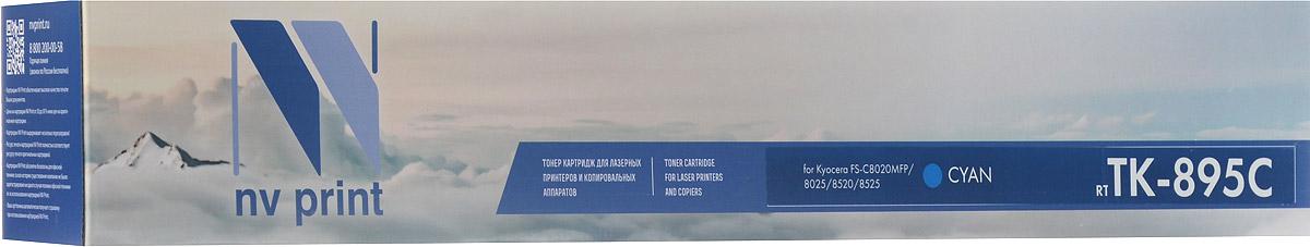 NV Print TK895C, Cyan тонер-картридж для Kyocera FS-C8020MFP/C8025MFP/C8520MFP/C8525MFPNV-TK895CСовместимый лазерный картридж NV Print TK895C для печатающих устройств Kyocera FS- C8020MFP/C8025MFP/C8520MFP/C8525MFP - это альтернатива приобретению оригинальных расходных материалов. При этом качество печати остается высоким. Тонер картриджи NV Print, спроектированные и разработанные с применением передовых технологий, наилучшим образом приспособлены для эффективной работы печатного устройства. Все компоненты оптимизируют процесс печати и идеально сочетаются в течение всего времени работы, что дает вам неизменно качественные результаты при использовании вашего лазерного принтера. Лазерные принтеры, копировальные аппараты и МФУ являются более выгодными в печати, чем струйные устройства, так как лазерных картриджей хватает на значительно большее количество отпечатков, чем обычных. Для печати в данном случае используются не чернила, а тонер.