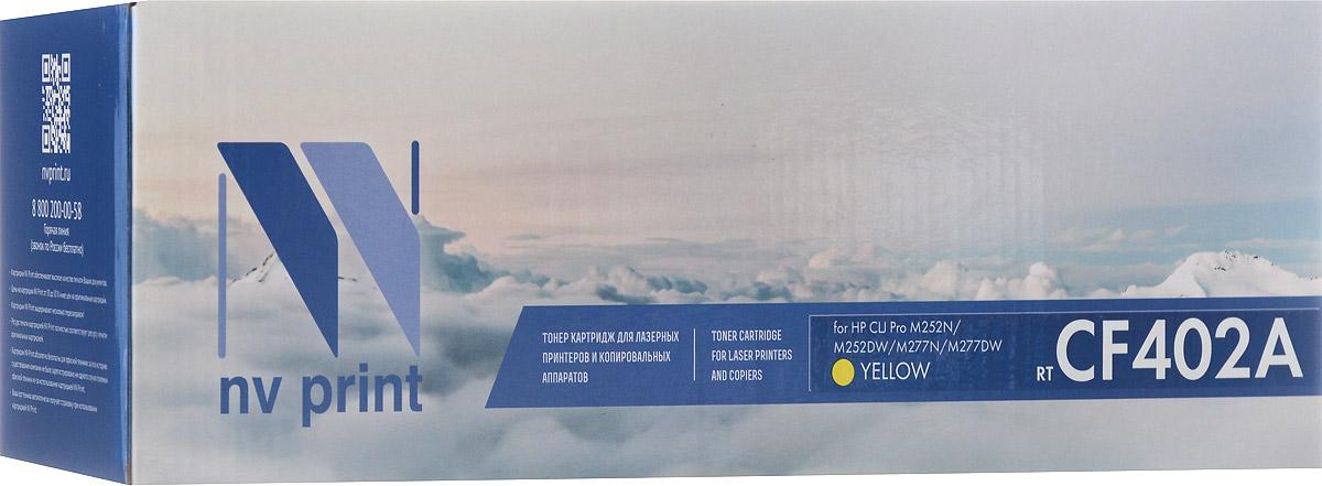 NV Print CF402AY, Yellow тонер-картридж для HP Color LaserJet Pro M252dw/M252n/M277dw/M277nNV-CF402AYСовместимый лазерный картридж NV Print CF402AY для печатающих устройств HP Color LaserJet Pro M252dw/M252n/M277dw/M277n - это альтернатива приобретению оригинальных расходных материалов. При этом качество печати остается высоким. Тонер картриджи NV Print, спроектированные и разработанные с применением передовых технологий, наилучшим образом приспособлены для эффективной работы печатного устройства. Все компоненты оптимизируют процесс печати и идеально сочетаются в течение всего времени работы, что дает вам неизменно качественные результаты при использовании вашего лазерного принтера. Лазерные принтеры, копировальные аппараты и МФУ являются более выгодными в печати, чем струйные устройства, так как лазерных картриджей хватает на значительно большее количество отпечатков, чем обычных. Для печати в данном случае используются не чернила, а тонер.