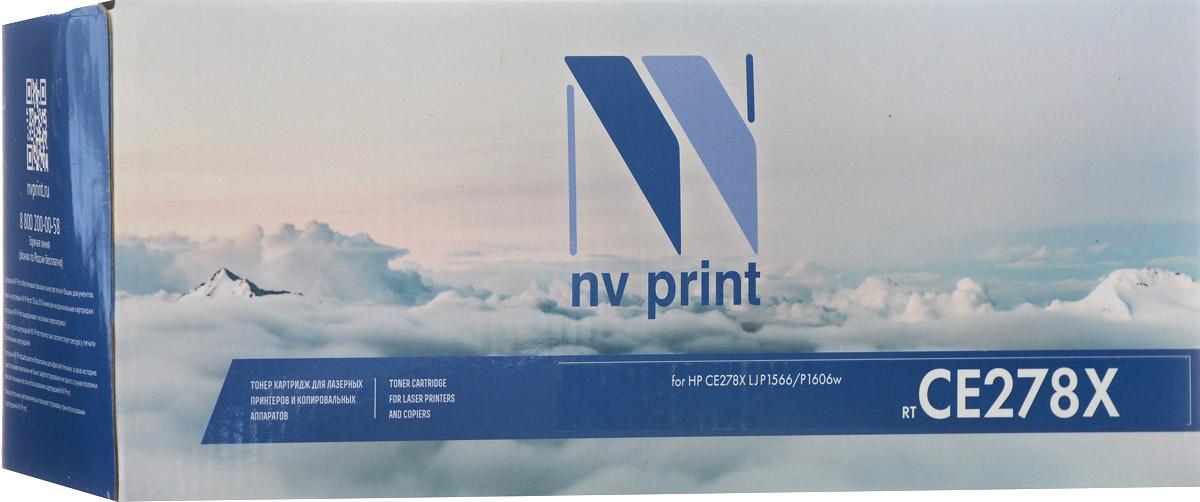 NV Print CE278X, Black тонер-картридж для HP LaserJet Pro P1566/P1606WNV-CE278XСовместимый лазерный картридж NV Print CE278X для печатающих устройств HP LaserJet Pro P1566/P1606W - это альтернатива приобретению оригинальных расходных материалов. При этом качество печати остается высоким. Тонер-картридж NV Print CE278X спроектирован и разработан с применением передовых технологий, наилучшим образом приспособлен для эффективной работы печатного устройства. Все компоненты оптимизируют процесс печати и идеально сочетаются в течение всего времени работы, что дает вам неизменно качественные результаты при использовании вашего лазерного принтера.