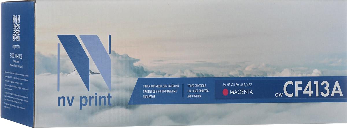 NV Print CF413A, Magenta тонер-картридж для HP Color LaserJet Pro M452/M477NV-CF413AMСовместимый лазерный картридж NV Print CF413A для печатающих устройств HP Color LaserJet Pro M477/M452 - это альтернатива приобретению оригинальных расходных материалов. При этом качество печати остается высоким. Тонер-картридж NV Print CF413A спроектирован и разработан с применением передовых технологий, наилучшим образом приспособлен для эффективной работы печатного устройства. Все компоненты оптимизируют процесс печати и идеально сочетаются в течение всего времени работы, что дает вам неизменно качественные результаты при использовании вашего лазерного принтера.