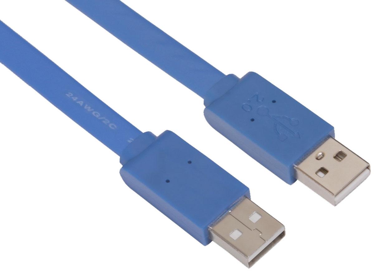 Greenconnect GCR-UM4MF-BD кабель USB 2.0 (5 м)GCR-UM4MF-BD-5.0mКабель Greenconnect GCR-UM4MF-BD позволит увеличить расстояние до подключаемого устройства. Может быть использован с различными USB девайсами. Экранирование кабеля позволит защитить сигнал при передаче от влияния внешних полей, способных создать помехи.