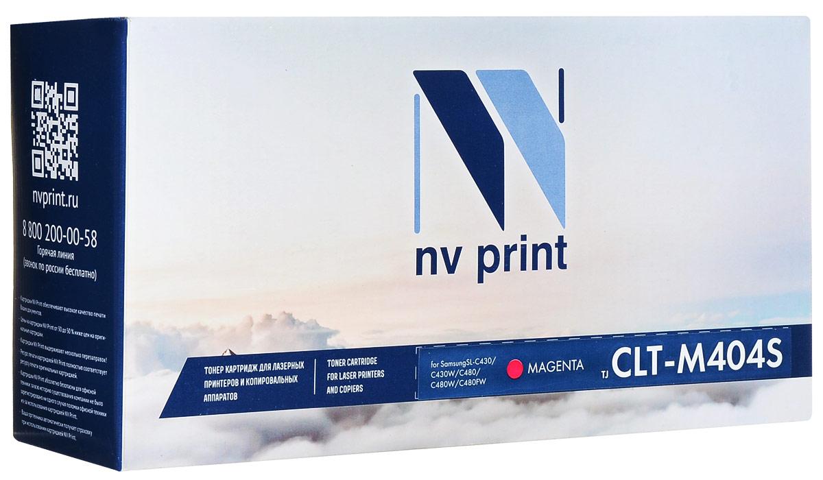NV Print CLT-M404SM, Magenta тонер-картридж для Samsung SL-C430/C430W/C480/C480W/C480FWCLT-M404SMСовместимый лазерный картридж NV Print CLT-M404SM для печатающих устройств Samsung - это альтернатива приобретению оригинальных расходных материалов. При этом качество печати остается высоким. Лазерные принтеры, копировальные аппараты и МФУ являются более выгодными в печати, чем струйные устройства, так как лазерных картриджей хватает на значительно большее количество отпечатков, чем обычных. Для печати в данном случае используются не чернила, а тонер.