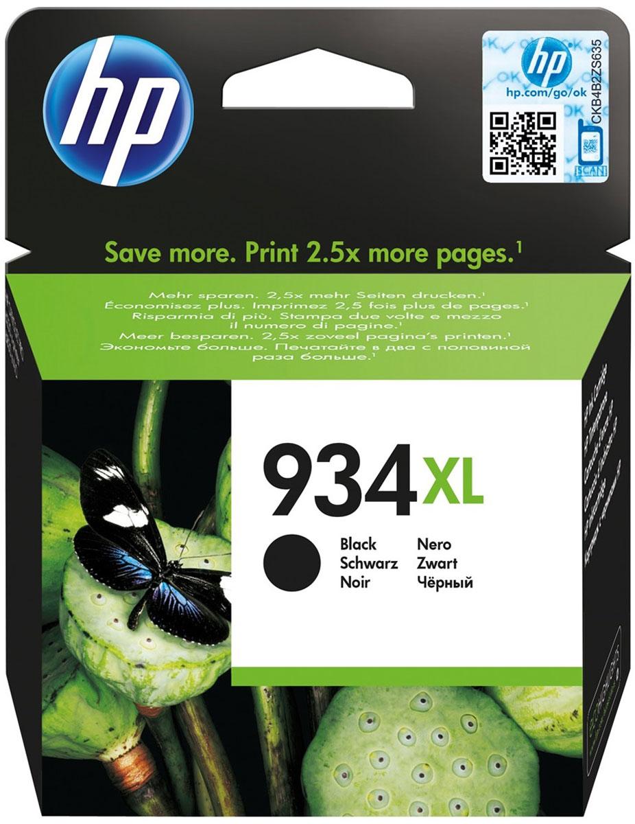 HP C2P23AE (934XL), Black картридж для Officejet Pro 6830 e-All-in-One (E3E02A) / Officejet Pro 6230 ePrinter (E3E03A)C2P23AEОригинальный струйный картридж HP C2P23AE (934XL) увеличенной емкости разработан для создания документов профессионального качества и сокращения расходов при частой печати. Картридж, специально разработан для использования с вашим принтером HP, позволят создавать долговечные документы.Благодаря стабильной печати с помощью оригинальных струйных картриджей HP вы сможете обеспечить большую конкурентоспособность. Картриджи, специально разработанные для предотвращения коррозии и засорения печатающей головки, обеспечивают профессиональное качество документов и позволяют оптимизировать расходы.С помощью оригинальных картриджей HP с пигментными чернилами вы можете печатать контрастные черно-белые текстовые и графические документы, которые высыхают за мгновение и остаются устойчивыми к воде. Благодаря оригинальным раздельным картриджам HP увеличенной емкости стоимость одной страницы оказывается ниже, чем при использовании лазерных устройств, за счет чего удается сократить расходы при частой печати.Замена оригинальных струйных картриджей HP требует минимум усилий и времени. Выбирайте картриджи, которые соответствуют потребностям вашей организации.