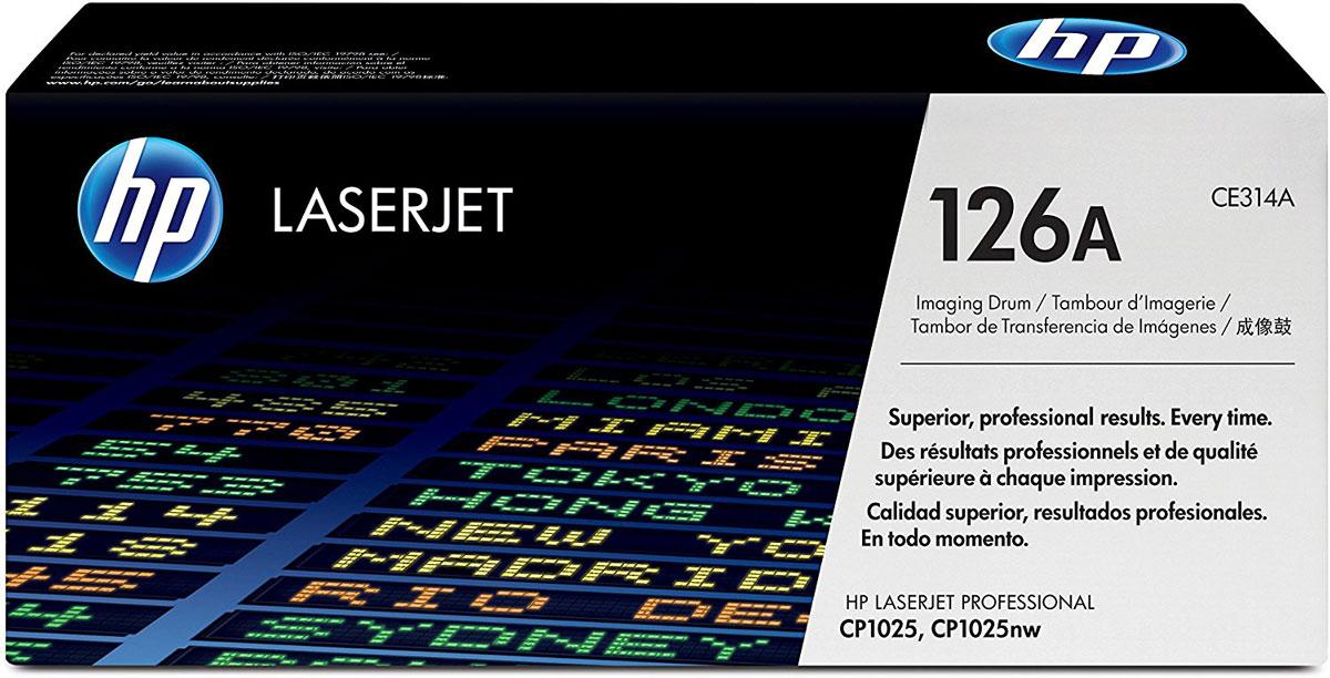 HP CE314A (126A) фотобарабан для LaserJet Pro CP1025/M175/M275/M176/M177CE314AСохраняйте четкость, ясность и определенность текста и рисунков с помощью барабана HP CE314A (126A), разработанного для бесперебойного взаимодействия с картриджами с тонером для принтеров HP LaserJet и усовершенствованным химическим составом тонера. Оригинальные расходные материалы HP для достижения результатов профессионального качества. Произведите впечатление на клиентов документами с насыщенными цветами. Печатайте изображения фотографического качества с помощью тонера, который обеспечивает глянцевый вид. Получайте отпечатки с насыщенными цветами и экономьте деньги при печати своими силами. Высокая производительность и высококачественные результаты независимо от условий эксплуатации. Используя фотобарабаны, специально разработанные для вашего принтера, вы сможете избежать необходимости повторной печати и дорогостоящих простоев, а также снизить количество отработанных расходных материалов. Установите новый фотобарабан в считанные...