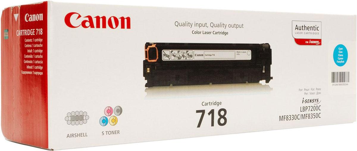 Canon 718, Cyan картридж для LBP-72002661B002Используя картридж 718 С, вы можете быть уверены, что ваши отпечатки всегда будут идеально четкими. Ресурс печати приблизительно 2900 страниц гарантирует что картридж прослужит так долго, как вам это нужно.