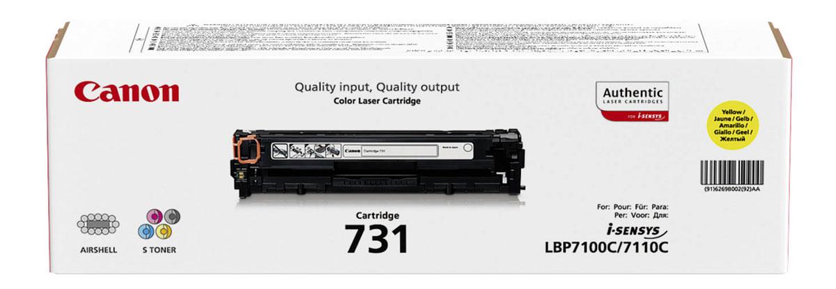 Canon 731, Yellow картридж для LBP7100Cn/7110Cw6269B002Используя картридж 731 Y, вы можете быть уверены, что ваши отпечатки всегда будут идеально четкими. Ресурс печати приблизительно 1500 страниц гарантирует, что картридж прослужит так долго, как вам это нужно.