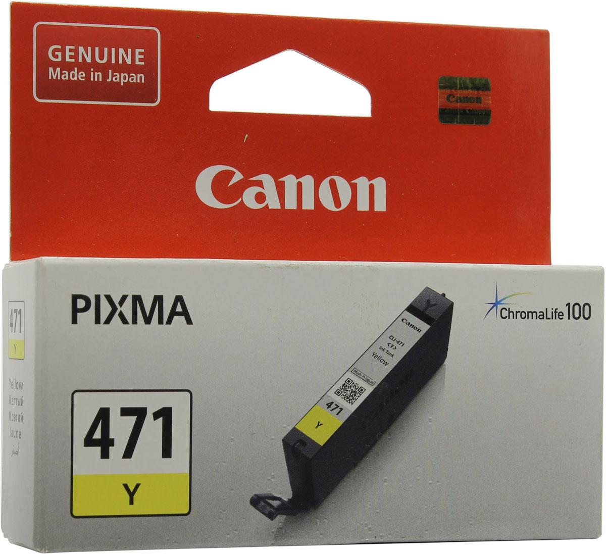 Canon CLI-471, Yellow картридж для Pixma MG5740/6840/77400403C001Картридж Canon CLI-471 содержит желтые чернила на основе красителей, которые используются для печати документов на обычной бумаге и обеспечивают четкость текста и долговечность печатных изображений. Благодаря технологии эффективного использования чернил, этот картридж будет долго работать в вашем принтере.