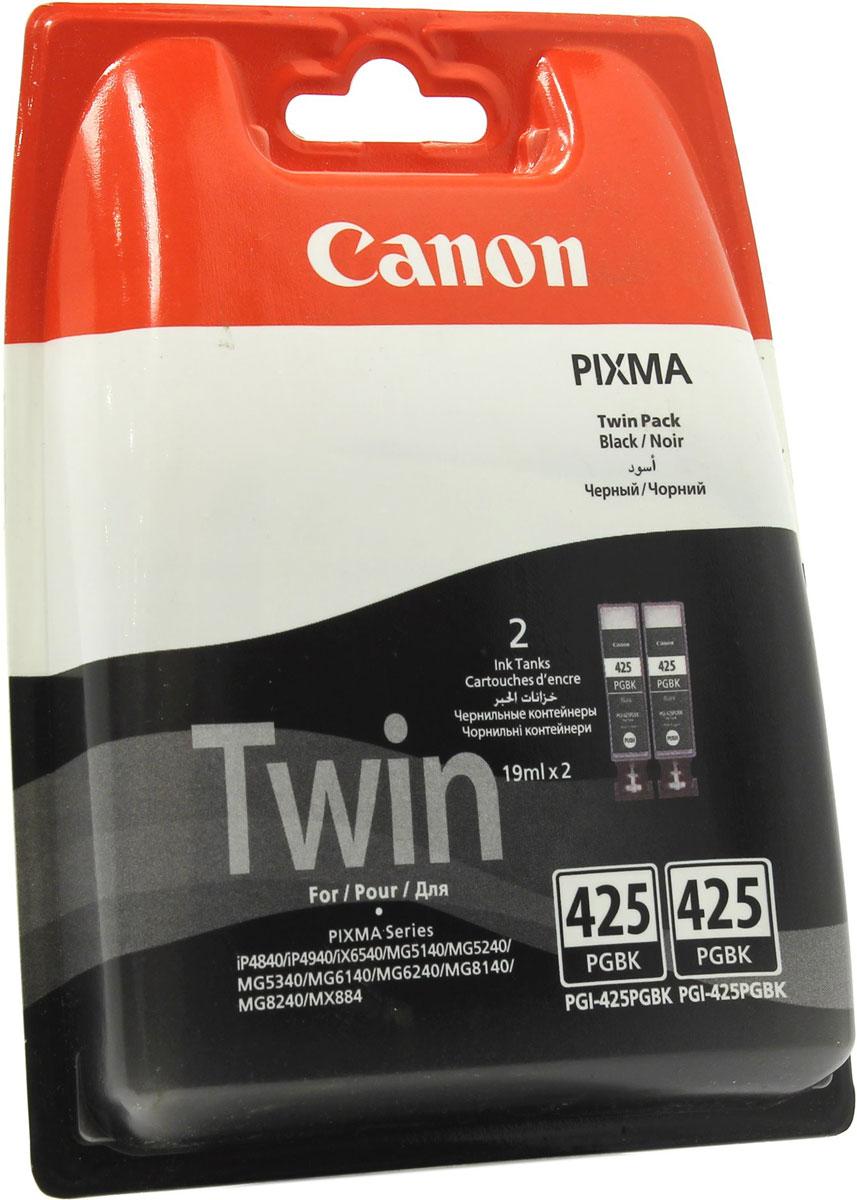 Canon PGI-425 Twin, Black картридж для PIXMA iP4840/MG5140/MG5240/MG6140/MG8140, 2 шт4532B007Комплект из двух оригинальных черных картриджей Canon PGI-425 Twin с оригинальными чернилами гарантирует профессиональный вид печатаемых документов и высокую производительность. Надежная печать без проблем. Точная цветопередача и быстрое высыхание. Для получения красивых и долговечных отпечатков сделайте выбор в пользу чернил Canon.