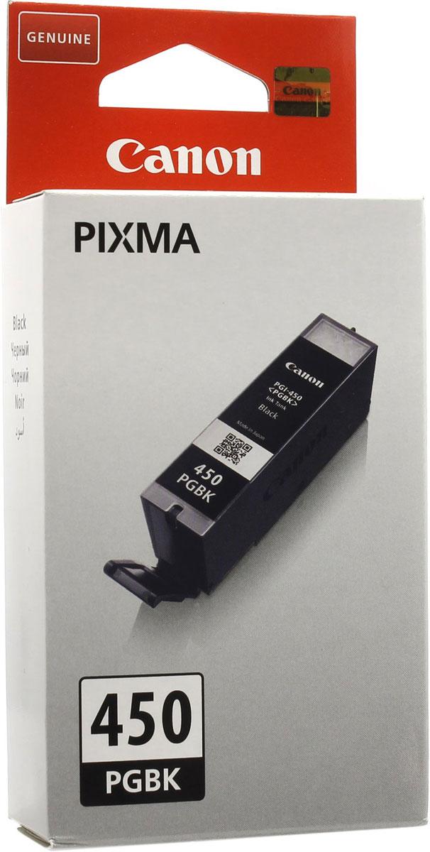 Canon PGI-450PGBK, Black картридж для PIXMA MG6340/MG5440/IP72406499B001Оригинальный картридж Canon PGI-450PGBK с оригинальными чернилами гарантирует профессиональный вид печатаемых документов и высокую производительность. Надежная печать без проблем. Точная цветопередача и быстрое высыхание. Для получения красивых и долговечных отпечатков сделайте выбор в пользу чернил Canon.