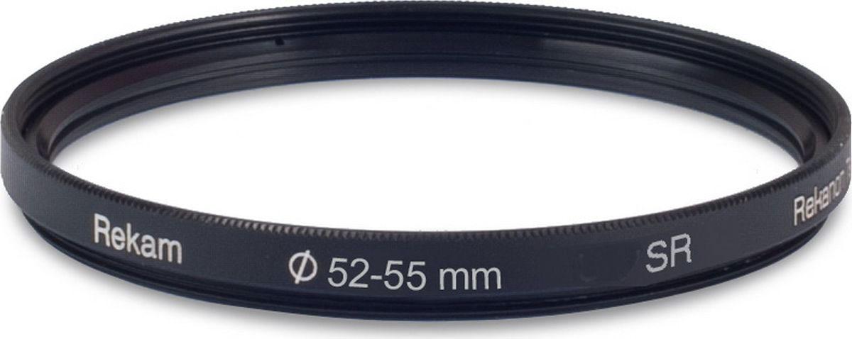Rekam переходное кольцо для светофильтра с диаметром 52-55 мм1601002901Переходные кольца Rekam предназначены для использования фильтров, конвертеров и бленд с резьбовым креплением большего диаметра. Повышающие кольца позволяют полноценно использовать светофильтры большего размера на объективах с меньшей резьбой, без виньетирования и уменьшения поля кадра. Кольца предоставляют возможность использовать один фильтр на разных объективах, не тратясь дополнительно на покупку дорогих фильтров на каждый объектив. Кольцо является обычным резьбовым промежуточным адаптером и не вносит никаких изменений в оптическую схему. Удобно, практично, разумно! Переходное кольцо подходит для любых объективов. При выборе кольца следует принимать во внимание необходимый диаметр. Благодаря переходному кольцу для объектива 52 мм можно использовать фильтр с диаметром 55 мм, отличным от объектива.