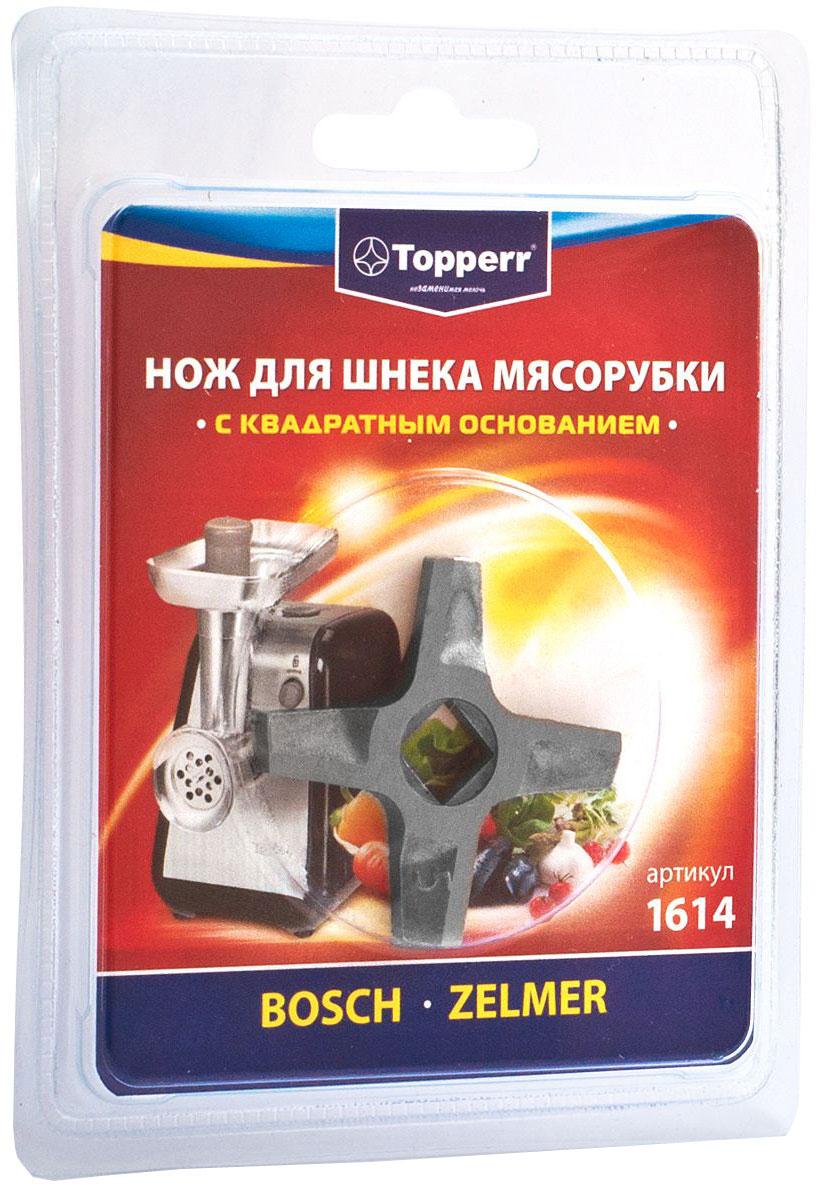 Topperr 1614 нож для мясорубок Zelmer/Bosch1614Нож для шнека с квадратным основанием. ZELMER (Нож двусторонний для моделей мясорубок Zelmer, производимых с 2011 года): 586.5*,ZMM0505, ZMM0554; 686.5*, ZMM0705; 687.5*, ZMM0805, ZMM0815, ZMM1805, ZMM0854; 886.5*, ZMM0905, ZMM0954; 887.5*, ZMM1005, ZMM1064; 887.6*, ZMM1006, ZMM1064; 987.54, ZMM1554; MM1000.5*, MM1105. BOSCH: MFW 3520, MFW 3540, MFW 3630, MFW 3640, MFW 3850. Тип ножа Zelmer №5 A86.1009.00, ZMMA025X, Bosch 631384, 632544 (двусторонний). Размеры: диаметр – 47 мм, внутренний квадрат - 9 мм, толщина – 5 мм.