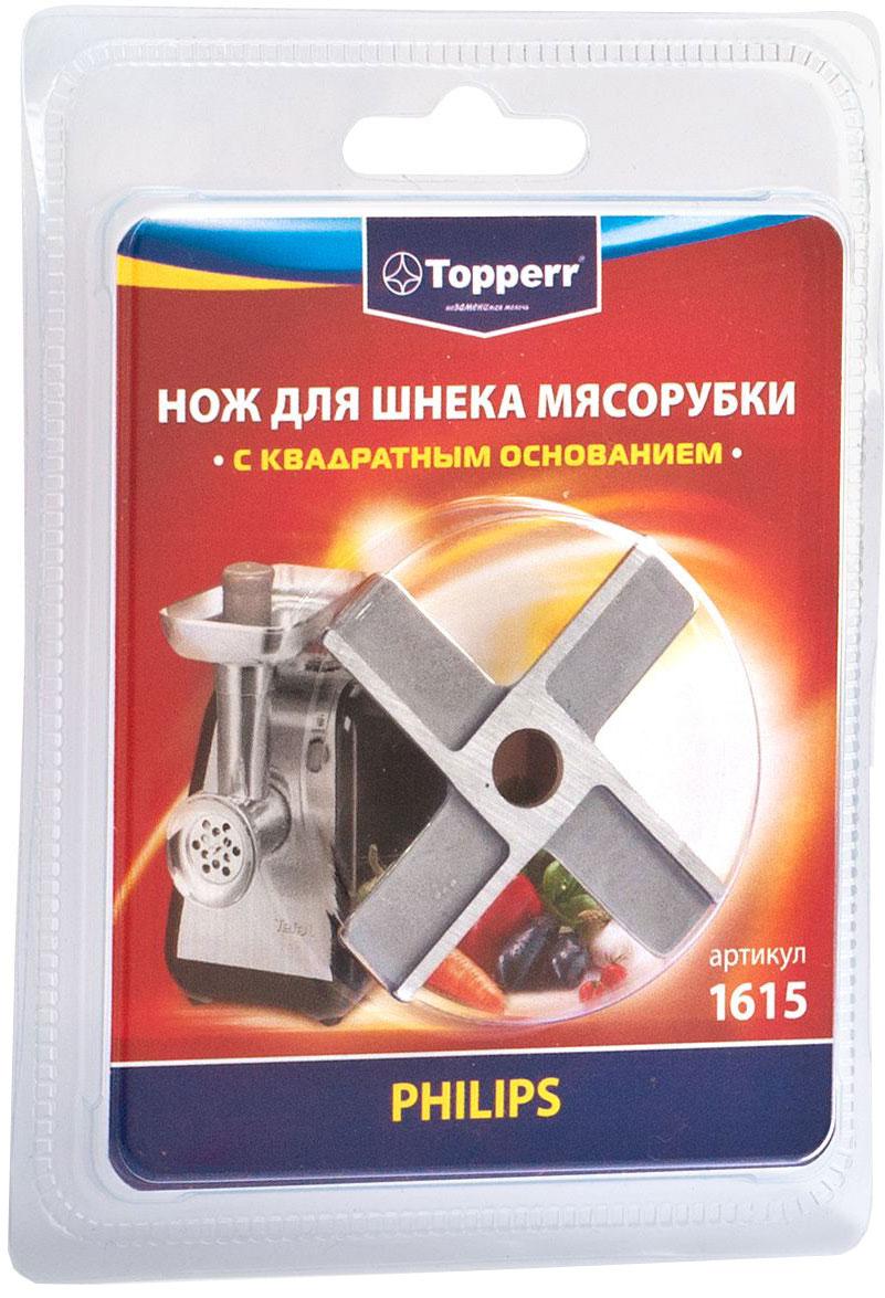 Topperr 1615 нож для мясорубок Philips1615Topperr 1615 - нож для шнека с круглым основанием. Подходит для мясорубок бренда Philips. Размеры: диаметр - 47 мм, внутренний квадрат - 9 мм, внутренний диаметр - 7 мм, толщина - 9,5 мм.
